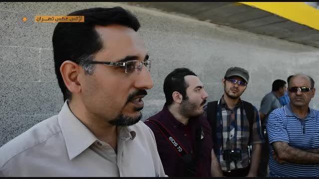 تور عکاسی آژانس عکس تهران از ایستگاه مترو قائم