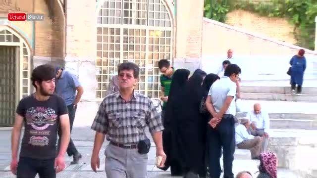 سوت متروی اصفهان شهریور شنیده می شود