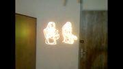 لیزر نویسنده - نمایش تصویر حرکات موزون