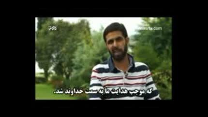 مستند زیبای حضور حاج حسین یکتا در کشمیر؛