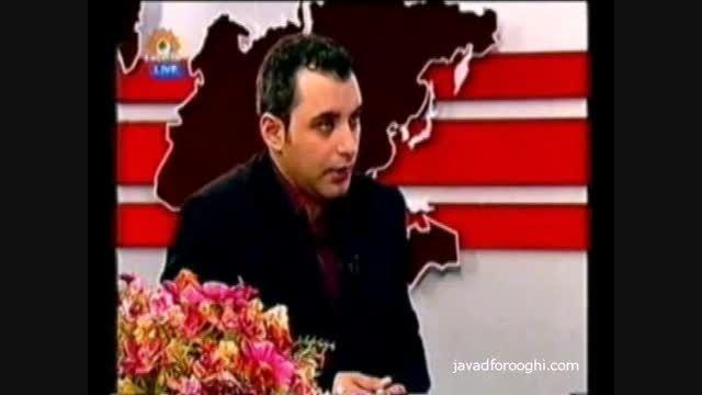 گفتگوی تلویزیونی (شبکه جهانی سحر) 8