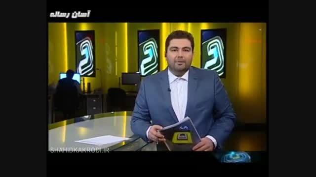 هشدار فرمانده کل سپاه برای پاسخگو کردن مقامات سعودی