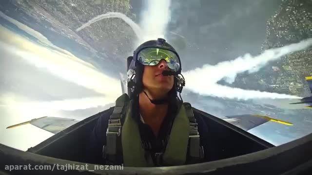 گروه نمایش هوایی فرشتگان آبی