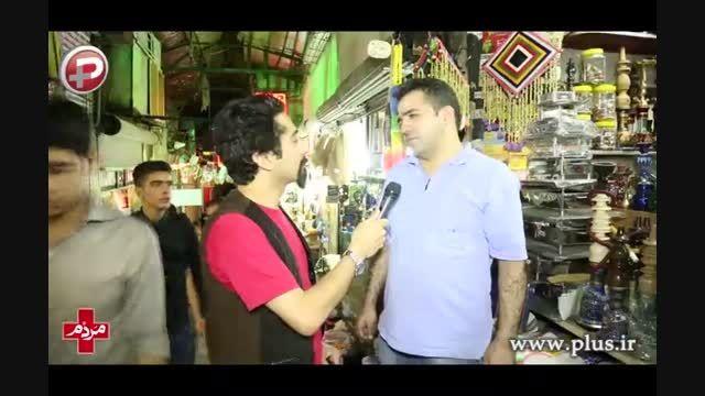 خرافات در جامعه امروزی ایران