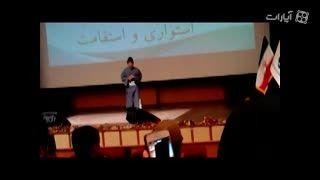 مراسم روز بهورز سالن دانشگاه علوم پزشکی تهران