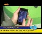 بازار سیستم عامل آندروید در ایران