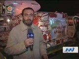 کمک ایران به سوریه