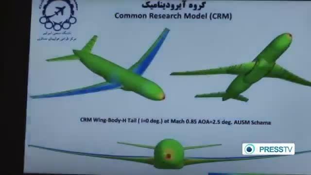 پروژه ساخت هواپیمای مسافربری در ایران