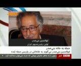 گلایه بنی صدر از مقامات فرانسه: اینجا امنیت ندارم