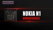 مقایسه ی ipad mini 3 با Nokia n1