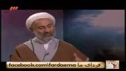 بکارگیری جن توسط اسرائیل برای جاسوسی علیه ایران