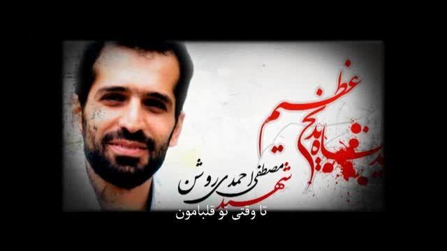 بهمن عاشقی به مناسبت دهه فجر انقلاب اسلامی