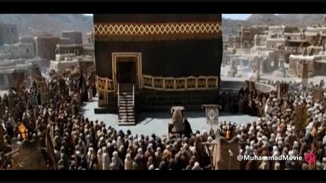 تیزر فیلم محمد رسول الله | بخش هایی از فیلم (1)