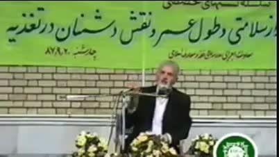 کوروش در تاریخ ایران وجود ندارد-دکتر روازاده