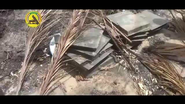 اخبار مدافعان حرم عراق-1- دستیابی به مواد منفجره
