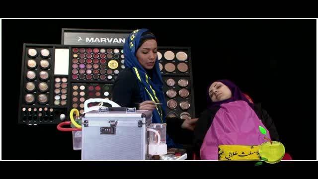 آموزش آرایش میکاپ 2 خانم مهناز نوروزی ( مثلث طلایی )
