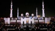 نورپردازی فوق العاده زیبای مسجد شیخ زاید امارات