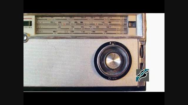 تاریخچه آغاز به کار رادیو