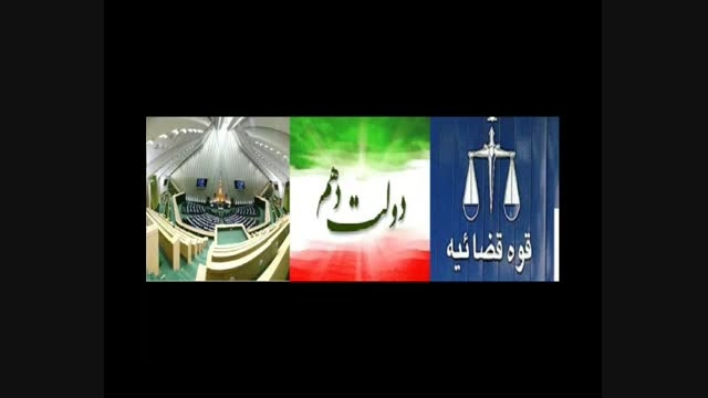 انتقاد کوبنده دکتر عباسی(اختلاص سه هزار میلیاردی)