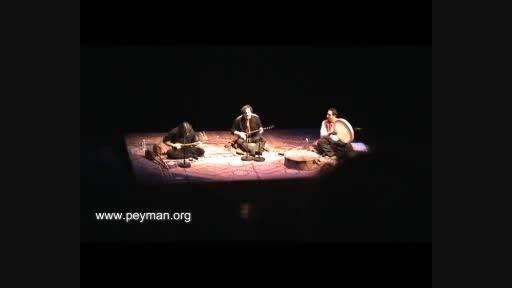 استاد شهرام ناظری.کنسرت پاریس 2007-اندک اندک