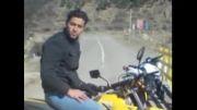 رامیان سیتی / تک چرخ هاتف