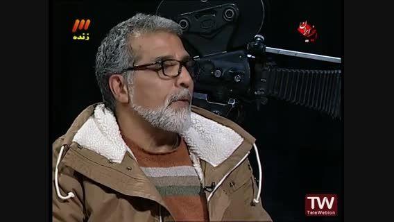 بررسی فیلم روباه به کارگردانی بهروز افخمی