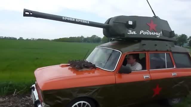خودروی سواری تانک!