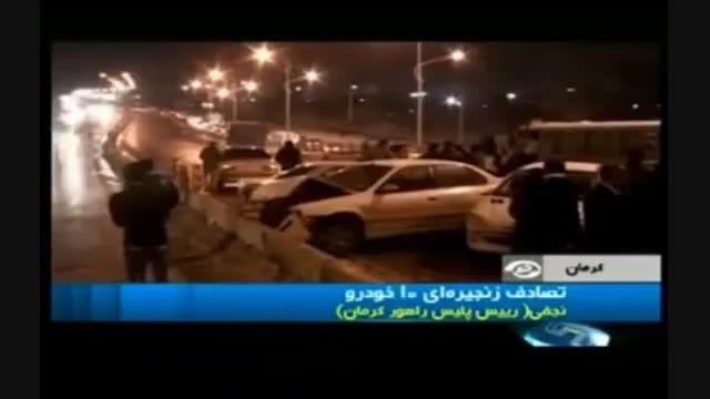 تصادف زنجیره ای 10 خودرو در کرمان