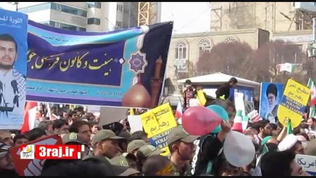پیام مسلمانان آمریکای لاتین برای ملت ایران