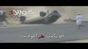 حوادث دریفت در عربستان
