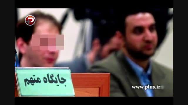 بابک زنجانی در دادگاه