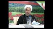 سوال اول مناظره اقتصادی از روحانی