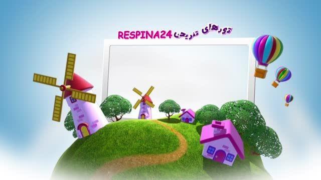 تورهای تفریحی با respina24.com