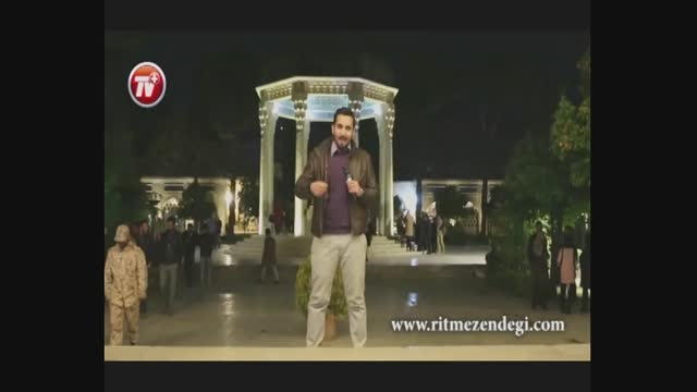فال حافظ و شاهچراغ با رامبد جوان و محمدرضا فروتن