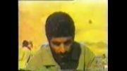 سخنرانی سردار شهید حاج علی محمدی پور در جبهه