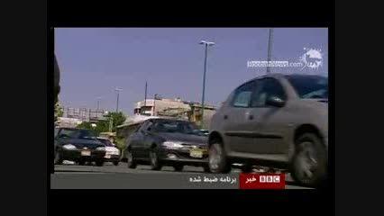 عمد بی بی سی در انتشار بی کیفیت فیلم و تصاویر از ایران