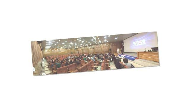 نماهنگ اختتامیه 4مین مجمع انجمن دانشجویان پزشکی ایران