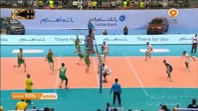 خلاصه والیبال قهرمانی آسیا : ایران ۳-۱ استرالیا