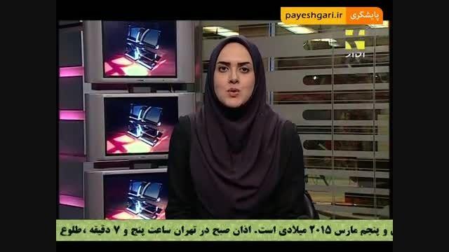 ایران تنها کشور طراح خودرو در خاورمیانه