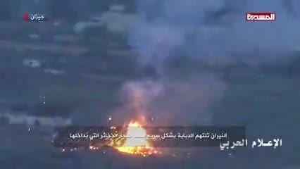 ##اصابت موشک یمنی ها به حرامزاده های سعودی##