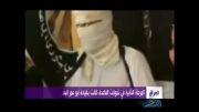 داعش و فرمانده آن ها ابوبکر البغدادی چه کسانی هستند؟!
