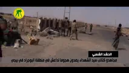 زدن خودرو انتحاری داعش توسط ارتش عراق