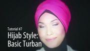 آموزش بستن شال سبک Turban (بسته)