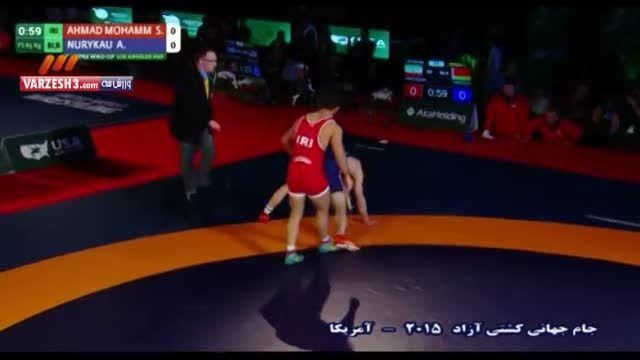 پیروزی مقتدرانه محمدی مقابل بلاروس