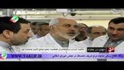 تاکید ایران بر استمرار فعالیت های صلح آمیز هسته ای