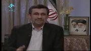 اموال و دارائی های احمدی نژاد پس از 8 سال ریاست جمهوری