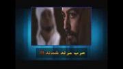 ارتداد همه عرب(از سریال عمر)