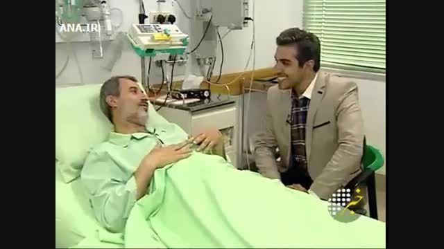 آشتی کنان مایلی کهن و دایی روی تخت بیمارستان