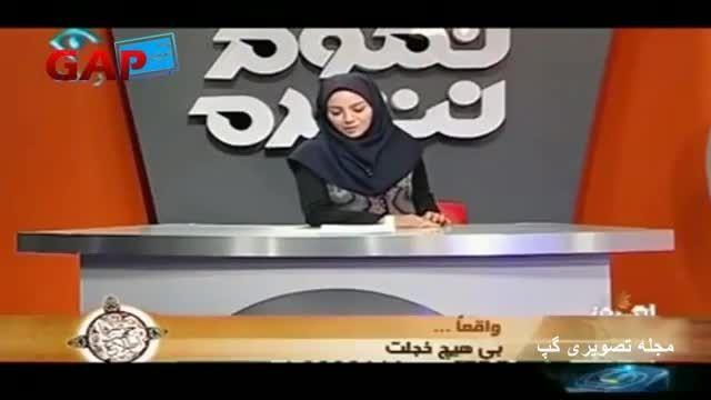 ممنوع الکار شدن به خاطر گفتن کلمه جیگر!!!