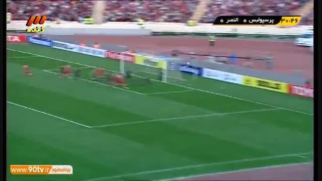 خلاصه بازی برگشت پرسپولیس 1 - 0 النصر